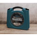 Makita D-42042 værktøjs bor- og bitsæt 103 dele