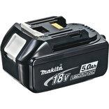 Makita 18V Li-ion 5,0 Ah batteri