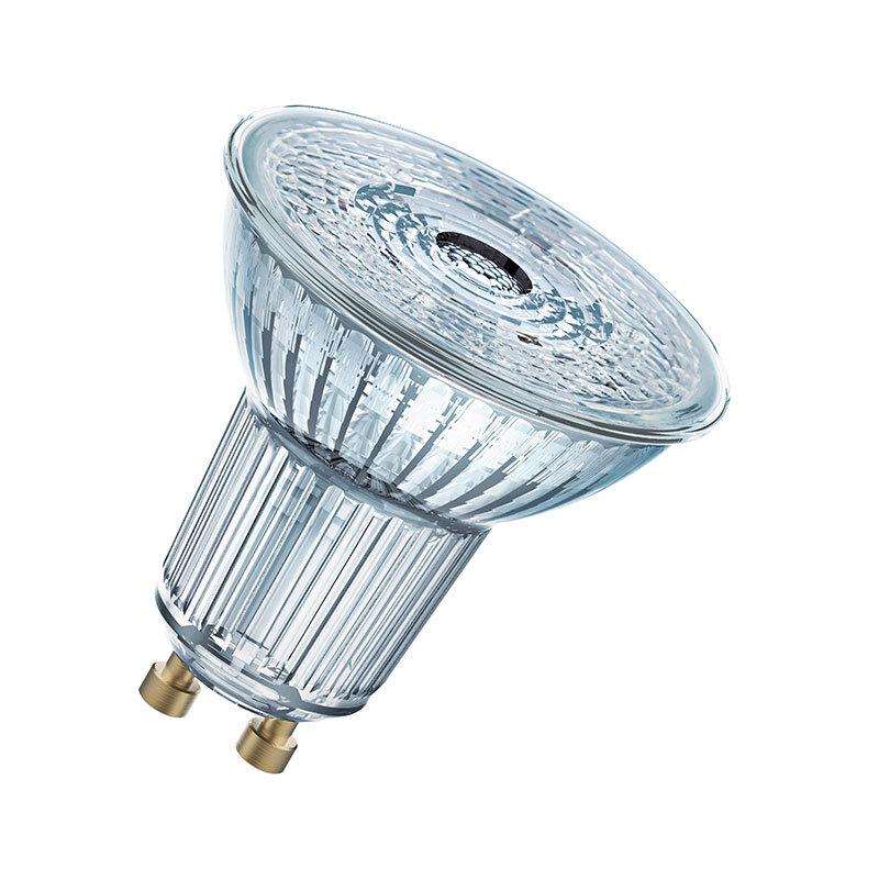 Osram LED-Star reflektor pære 2,3W (35W)